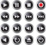 Multimedia icon/button set. Multimedia control glossy icon/button set for web, applications, electronic and press media.Vector illustration royalty free illustration