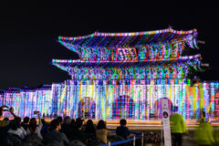 Multimedia lights show of Korean historic gate Stock Photo