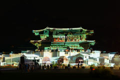 Multimedia night lights show of Korean historic gate Stock Photo