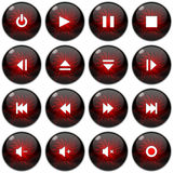 Multimedialna ikona, guzika set/ ilustracji