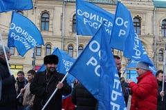 Multinationell allians av ryska tjänstemän Arkivfoton
