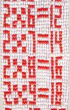 Multiplication table from beads Stock Photo