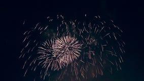 Multiply fireworks are slowly shot