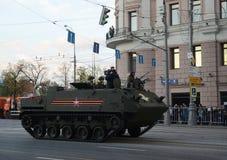 The multipurpose airborne armored personnel carrier BTR-MDM Rakushka Stock Image