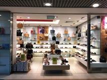 Multipurpose Store Stock Photography
