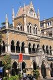 Mumbai (Bombay) Immagine Stock Libera da Diritti