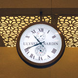 Mumbai, India - January 5, 2015: Ulysse Nardin clock in Chhatrapati Shivaji International Airport Royalty Free Stock Photo