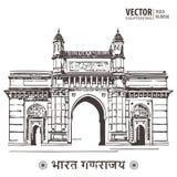 Mumbai, Indien port och Taj Mahal Hotel Mumbai, sikten från Arabianet Sea vektor illustrationer