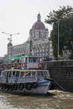 Mumbai, la India Imagen de archivo libre de regalías