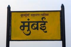 Mumbai-Schild in der Marathi-Sprache stockbild