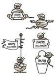 Mummysigns del Gg stock de ilustración