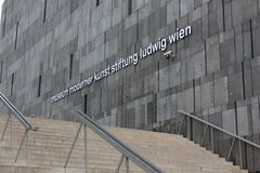 Mumok muzeum w Wiedeń Zdjęcia Stock