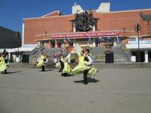 mun Balti Moldova Imagem de Stock Royalty Free