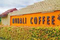 Munali Coffee farm Royalty Free Stock Photo