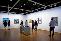 Munch Museum Royalty Free Stock Images