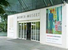 Munch Museum Stock Photo