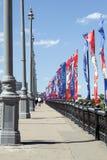 Mundial στη Μόσχα στο 02/07/2018 Μεγάλη γέφυρα Moskvoretsky με το ΛΦ Στοκ Εικόνες