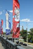 Mundial в Москве на 02/07/2018 Большой мост Moskvoretsky с fl Стоковая Фотография RF