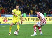 Mundial 2018 de la FIFA que califica: Ucrania v Croacia Imagen de archivo libre de regalías