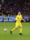 Mundial 2018 de la FIFA que califica: Ucrania v Croacia Foto de archivo