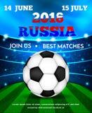Mundial del fútbol Imagen de archivo