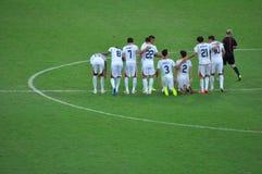 Mundial 2014 del Fifa Fotos de archivo