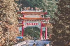 Mundo das fadas de Penglai Imagens de Stock Royalty Free