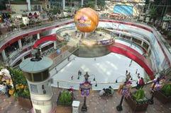 Mundo de Lotte Imagem de Stock Royalty Free