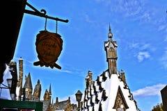 Mundo de Wizarding de Harry Potter en los estudios universales Japón Fotografía de archivo libre de regalías