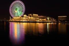 Mundo del cosmo del minatomirai de Yokohama Imagen de archivo libre de regalías