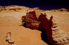 Mungo National Park Imagens de Stock