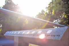 Munich, Allemagne 17 juin 2012 : Mémorial hébreu à Munich Olimpi Images stock