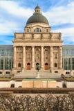 Munich, Bayerische Staatskanzlei Stock Photos
