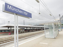 Munich central station Royalty Free Stock Photography