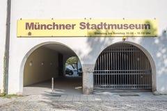 Munich city museum Royalty Free Stock Photos