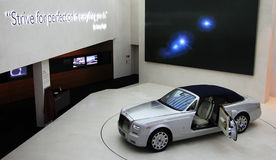 Rolls-Royce showroom Royalty Free Stock Photos