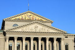Munich Opera House Stock Image