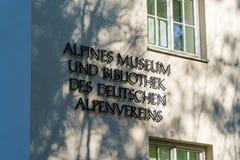 Munich Tyskland - Oktober 20, 2017: Byggnaden av det alpint Royaltyfria Foton