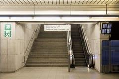 Munich U-Bahn Royalty Free Stock Image