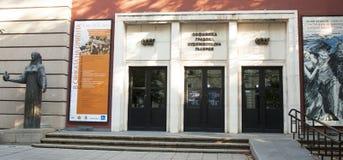 Municipal art gallery, Sofia Stock Photography