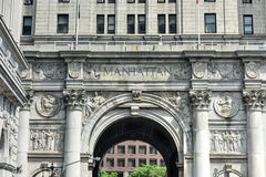 Municipal Building - New York City. Municipal Building in Manhattan, New York City, is a 40-story building built to accommodate increased governmental space Stock Photography