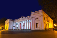 Municipal Duma in Odessa. At night, Ukraine Stock Photos
