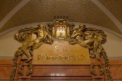 Municipal house Prague town Czech republic stock photos