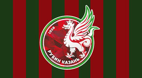 Municipal Institution Football Club Rubin Kazan Royalty Free Stock Images