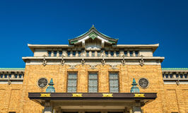 Municipal Museum of Art in Kyoto Royalty Free Stock Photo