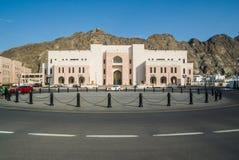 Municipal, Oman. Mascat new municipal building, Oman Stock Photo