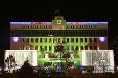 A municipalidade de Grozny Imagens de Stock Royalty Free
