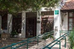 A municipalidade de Kfar Saba Imagens de Stock Royalty Free