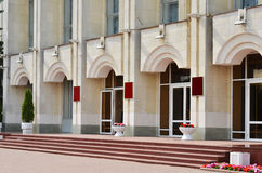 Municipality building in Russia Royalty Free Stock Photography