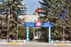 Municipality of Cholpon-Ata Stock Images